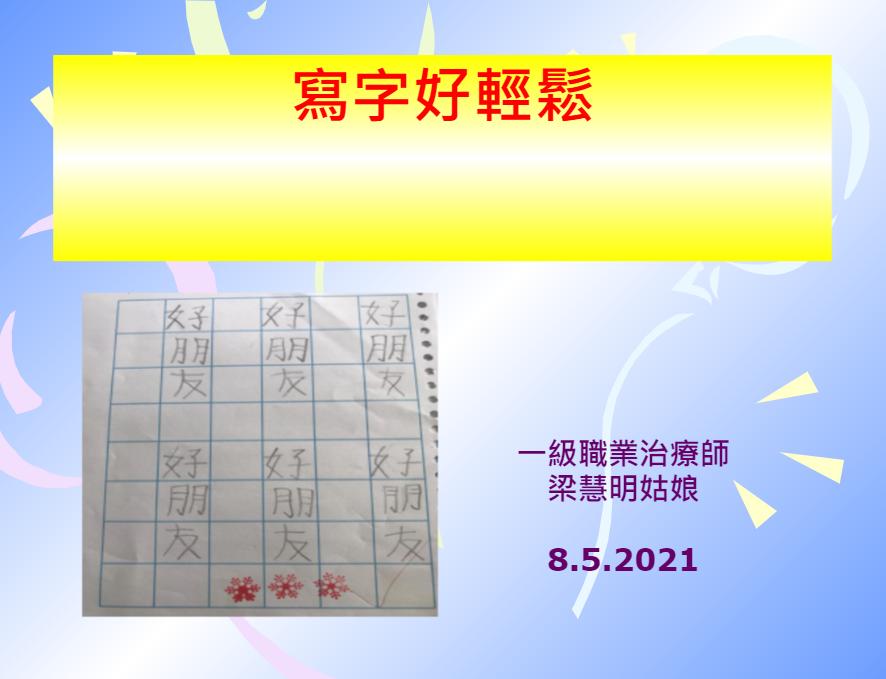 https://www.sls.edu.hk/sites/default/files/01_26.jpg