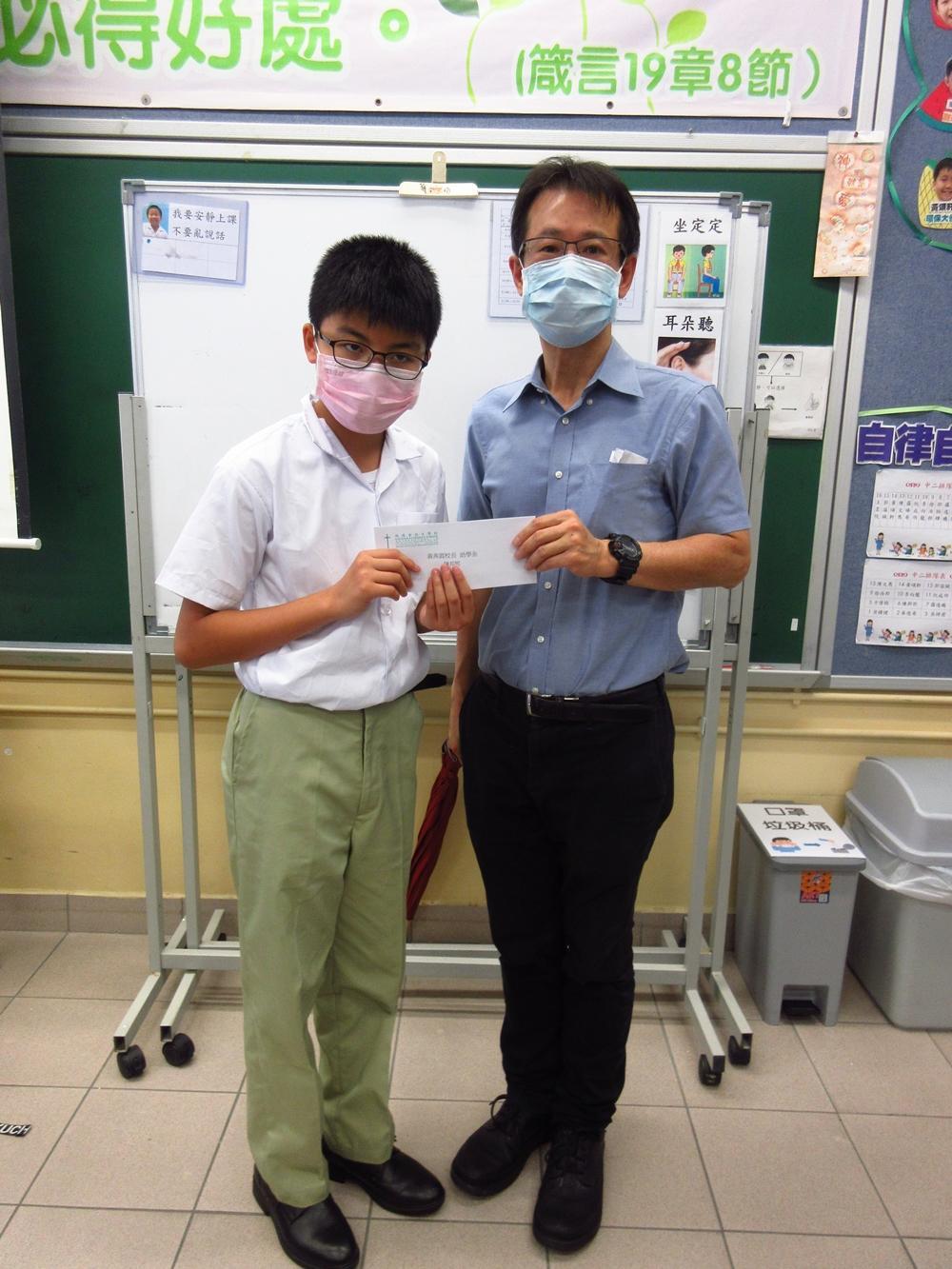 https://www.sls.edu.hk/sites/default/files/04_200622_005.jpg