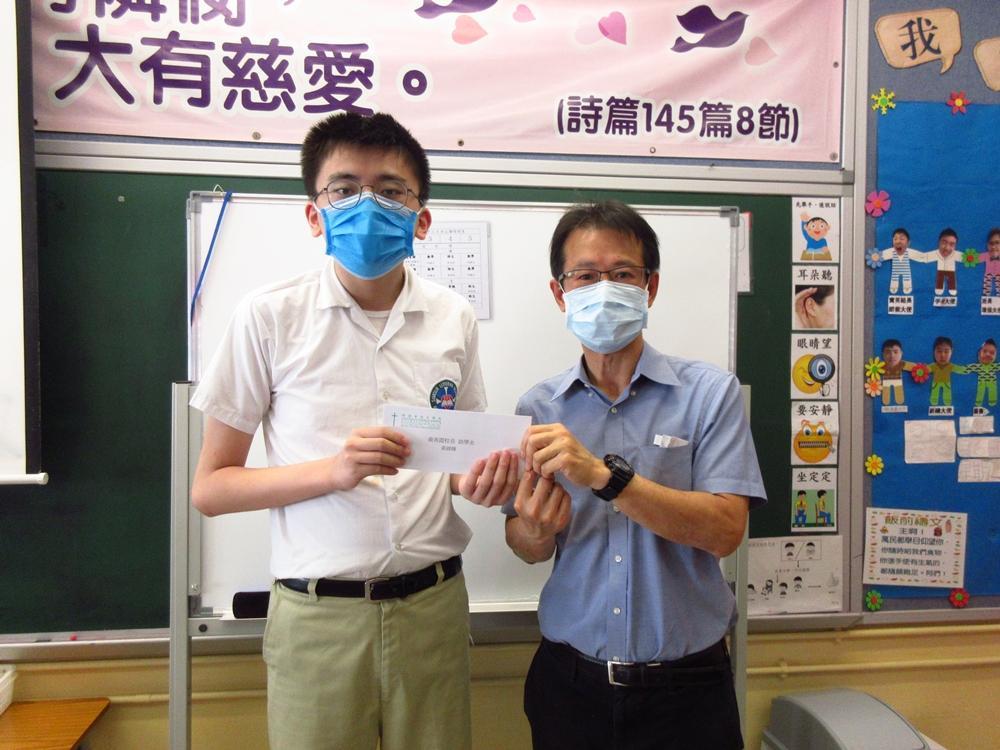 https://www.sls.edu.hk/sites/default/files/04_200622_006.jpg