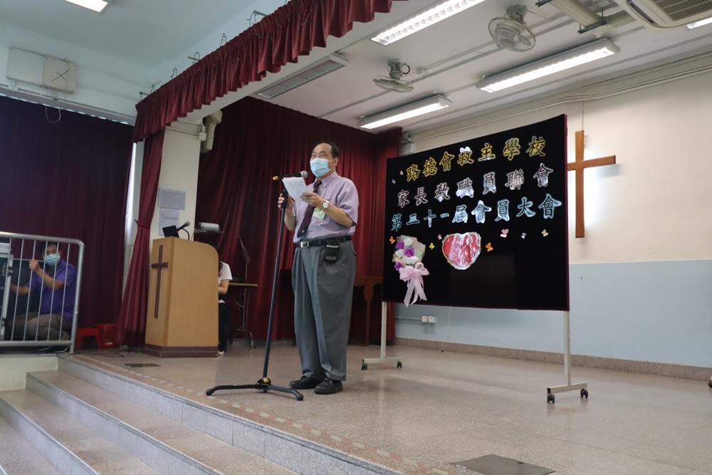 https://www.sls.edu.hk/sites/default/files/04_200703_003.jpg