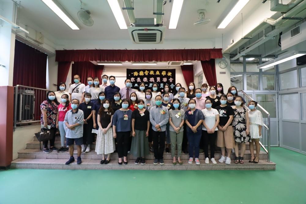 https://www.sls.edu.hk/sites/default/files/04_200703_006.jpg