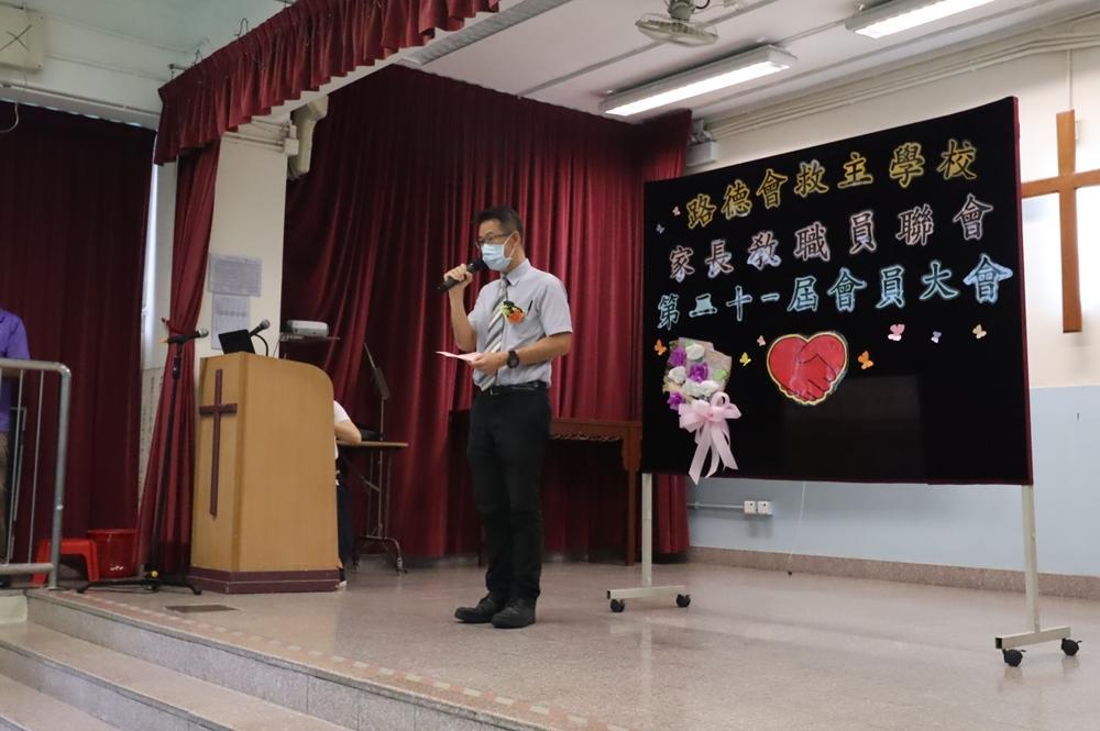 https://www.sls.edu.hk/sites/default/files/04_200703_007.jpg