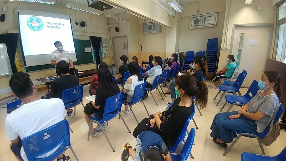 https://www.sls.edu.hk/sites/default/files/04_200923-25_002.jpg