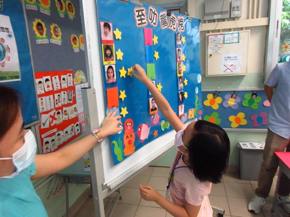 https://www.sls.edu.hk/sites/default/files/04_200923-25_002_1.jpg