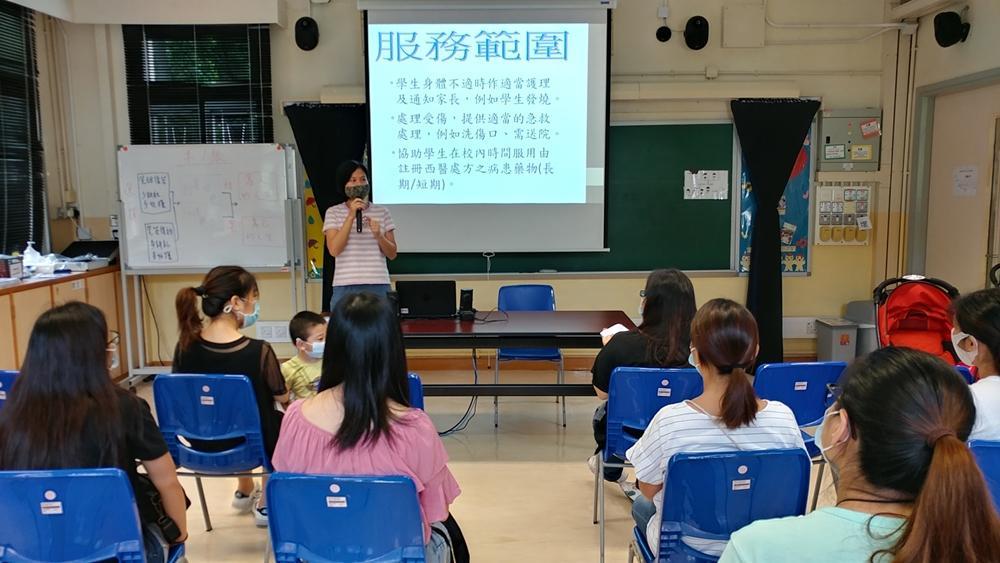 https://www.sls.edu.hk/sites/default/files/04_200923-25_005.jpg