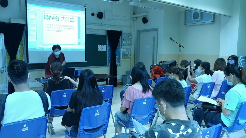 https://www.sls.edu.hk/sites/default/files/04_200923-25_006.jpg