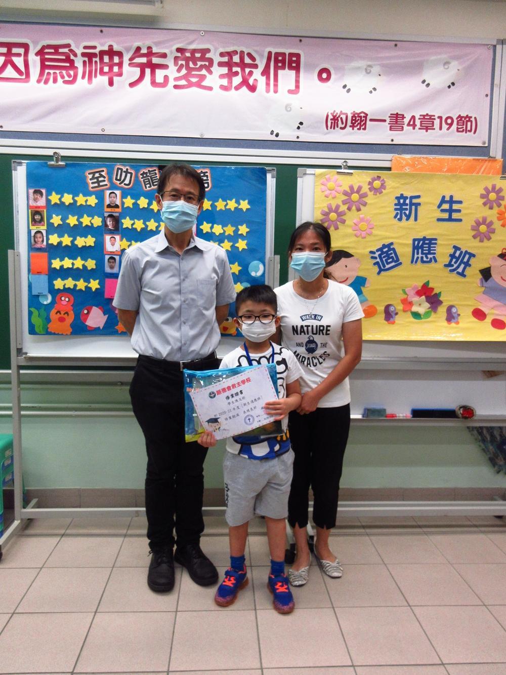 https://www.sls.edu.hk/sites/default/files/04_200923-25_006_1.jpg