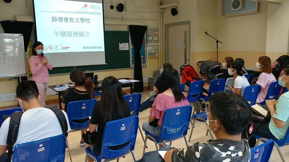https://www.sls.edu.hk/sites/default/files/04_200923-25_008.jpg