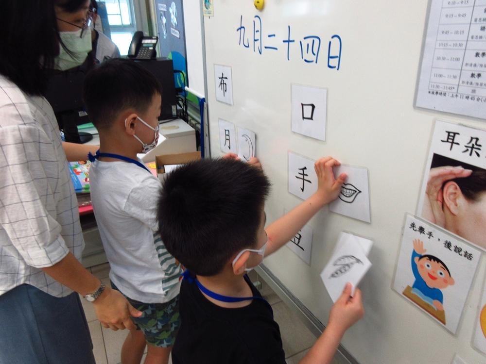 https://www.sls.edu.hk/sites/default/files/04_200923-25_010_1.jpg