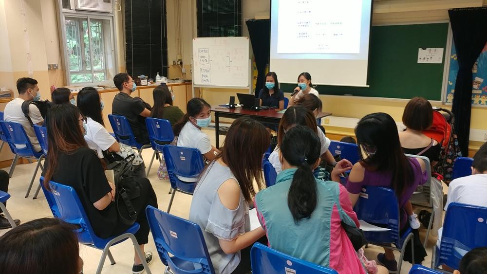 https://www.sls.edu.hk/sites/default/files/04_200923-25_012.jpg