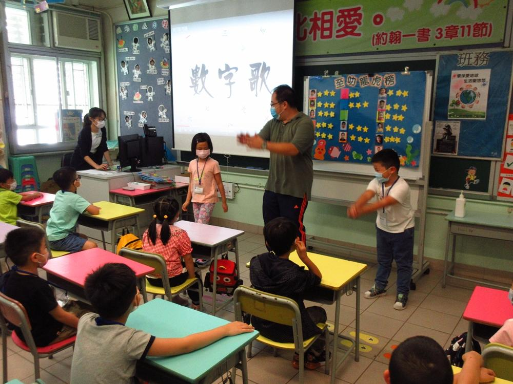 https://www.sls.edu.hk/sites/default/files/04_200923-25_012_1.jpg
