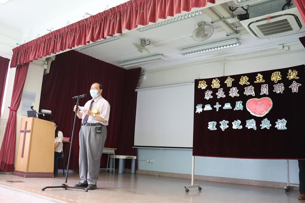 https://www.sls.edu.hk/sites/default/files/04_201015_003.jpg