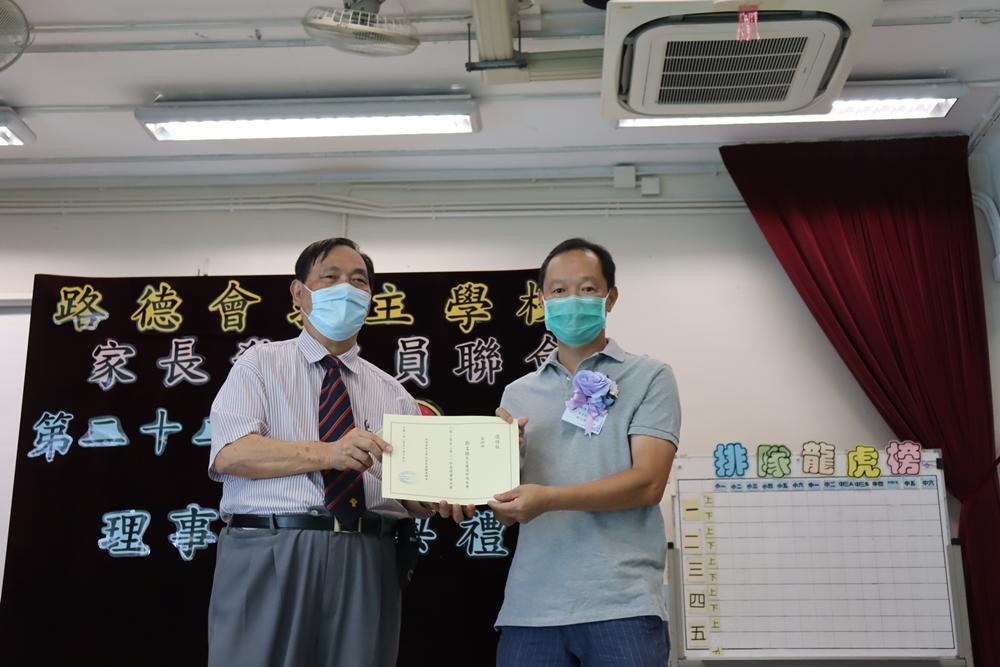 https://www.sls.edu.hk/sites/default/files/04_201015_004.jpg