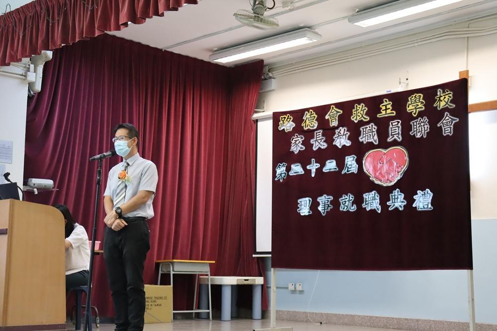 https://www.sls.edu.hk/sites/default/files/04_201015_006.jpg