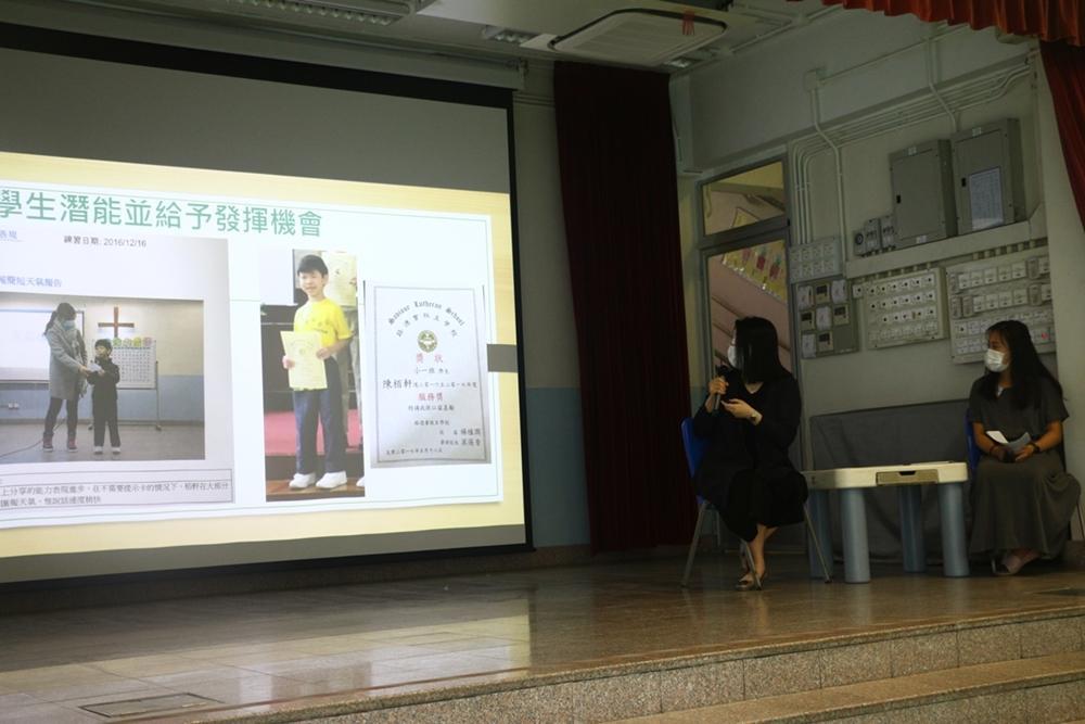 https://www.sls.edu.hk/sites/default/files/04_201029_004.jpg