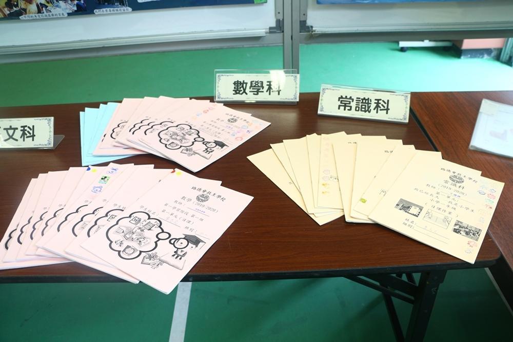 https://www.sls.edu.hk/sites/default/files/04_201029_007.jpg