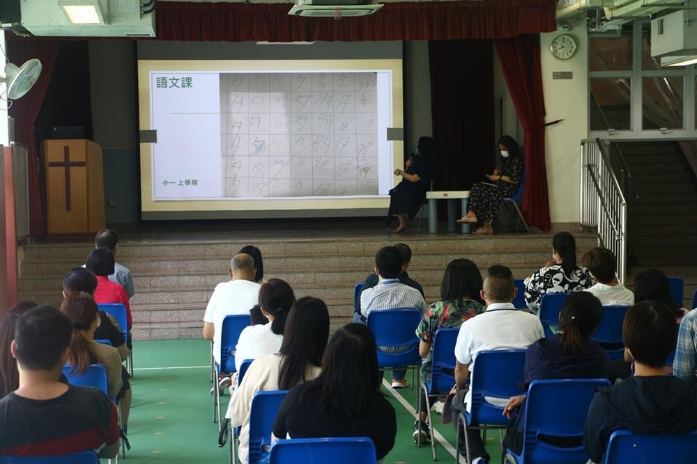 https://www.sls.edu.hk/sites/default/files/04_201030_004.jpg