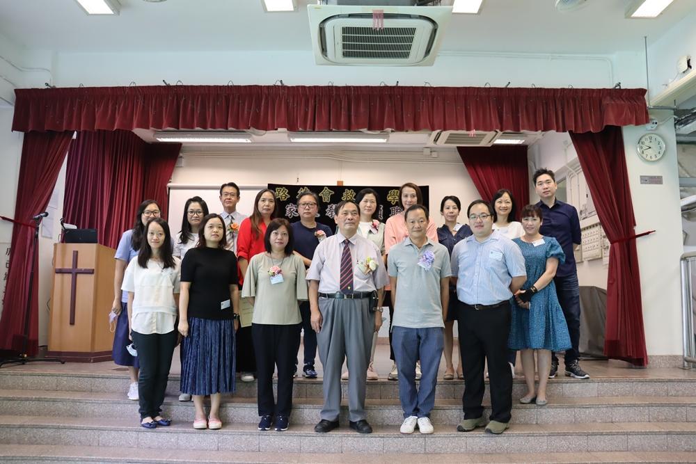 https://www.sls.edu.hk/sites/default/files/04_cover_136.jpg