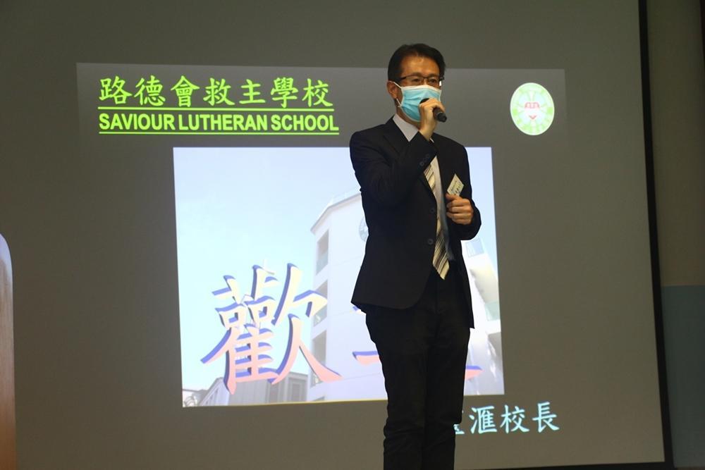 https://www.sls.edu.hk/sites/default/files/04_cover_137.jpg