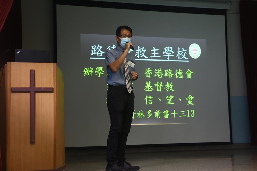 https://www.sls.edu.hk/sites/default/files/04_cover_138.jpg