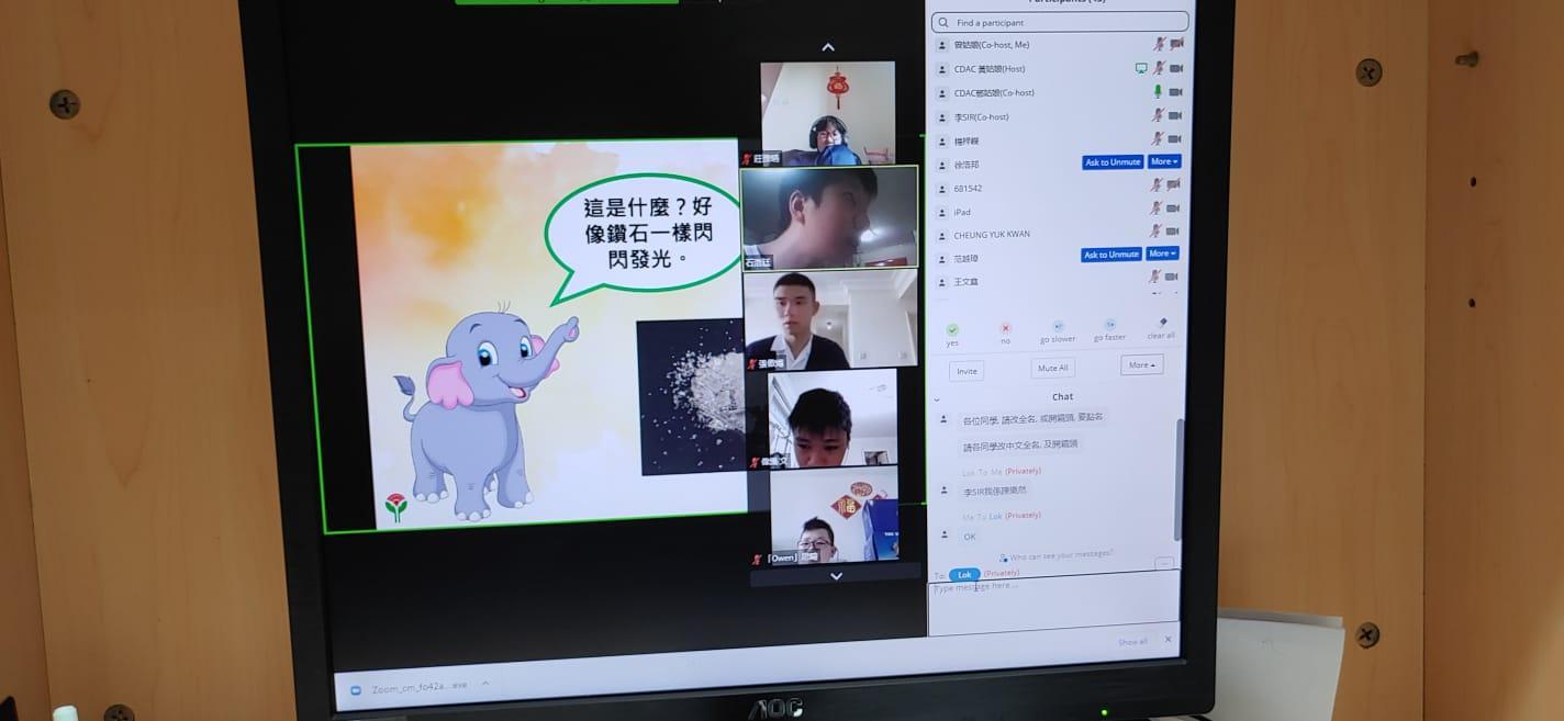 https://www.sls.edu.hk/sites/default/files/06_10.jpg