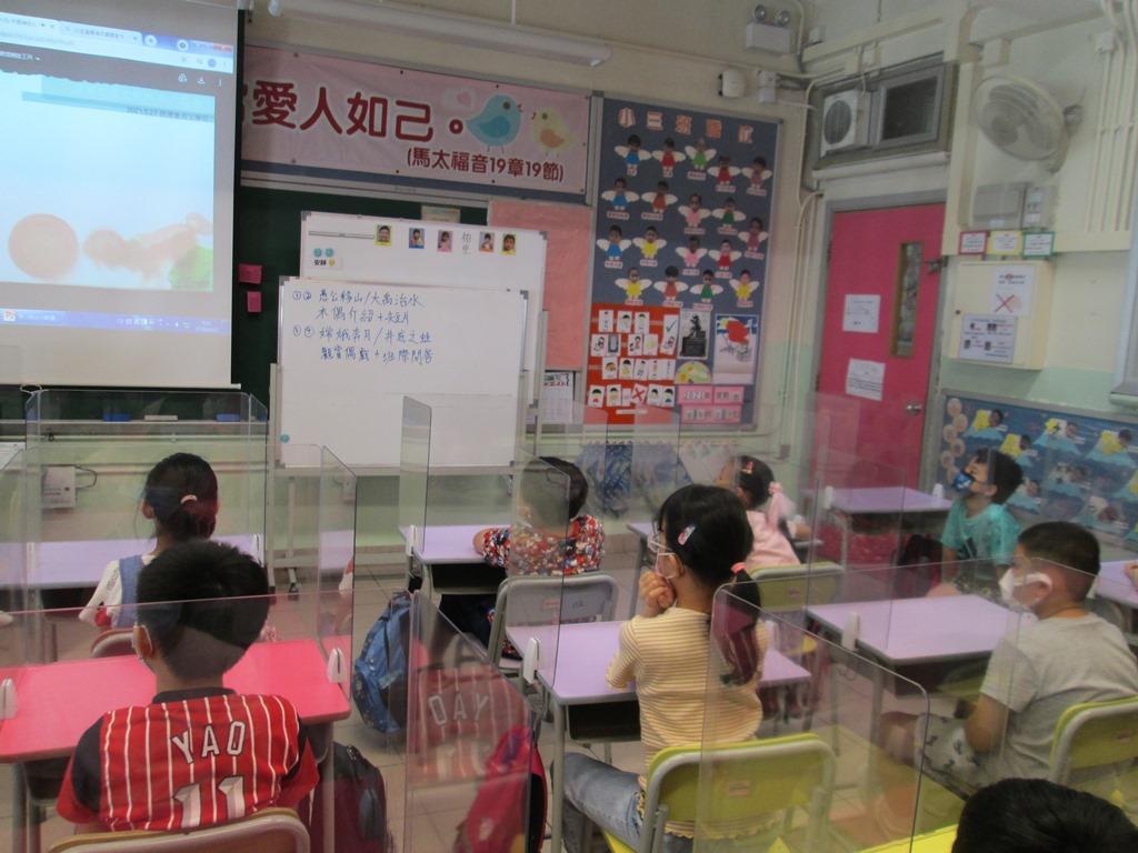 https://www.sls.edu.hk/sites/default/files/1.tong_xue_zhuan_xin_xin_shang_.jpg