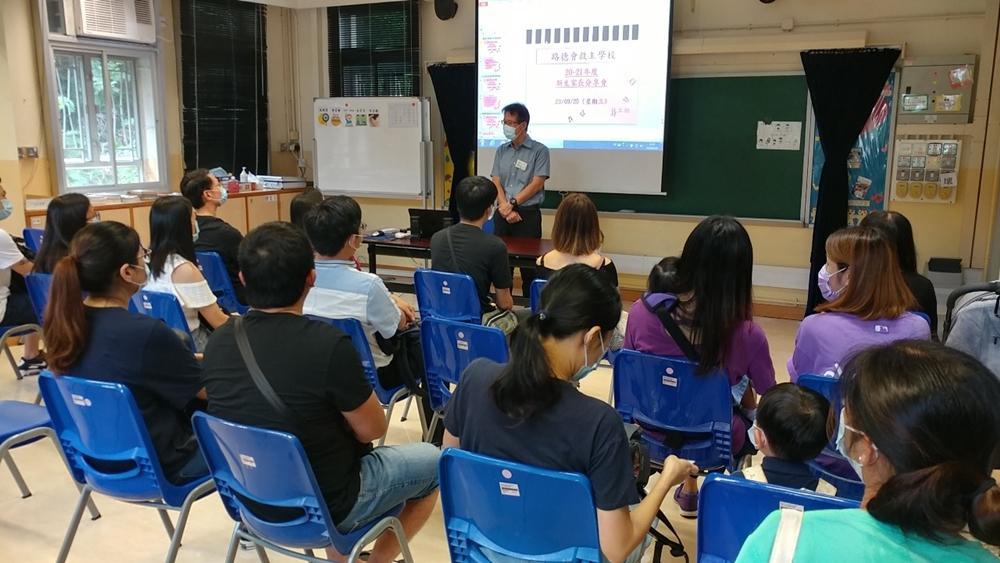 https://www.sls.edu.hk/sites/default/files/10.xin_sheng_jia_chang_fen_xiang_hui_.jpg