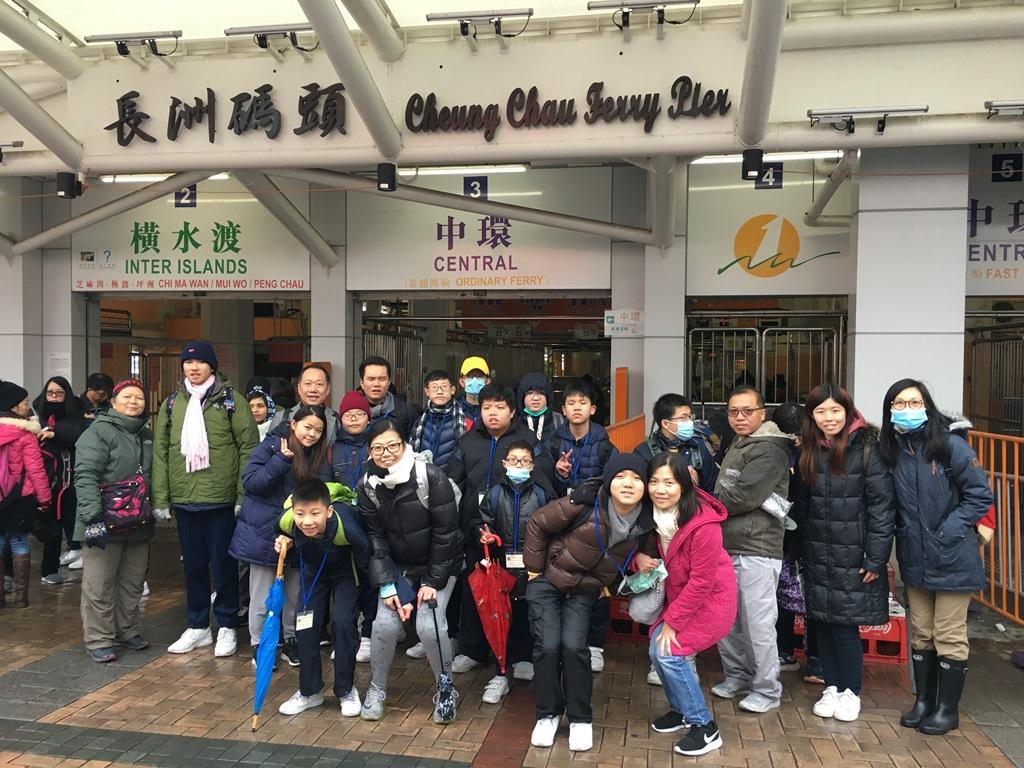 https://www.sls.edu.hk/sites/default/files/2017-18_wo_men_de_zi_zhu_lu_xing_-_chu_zhong_chang_zhou__1.jpg