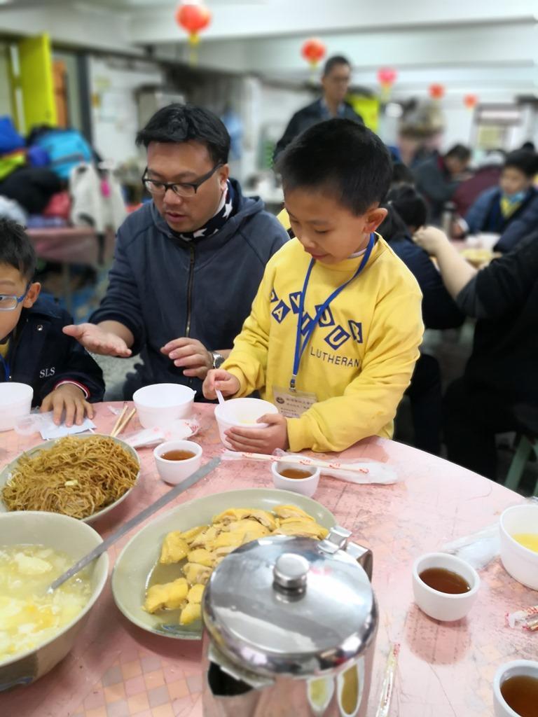 https://www.sls.edu.hk/sites/default/files/2017-18_wo_men_de_zi_zhu_lu_xing_-_gao_xiao_da_ao_.zai_da_ao_wu_shan__1.jpg
