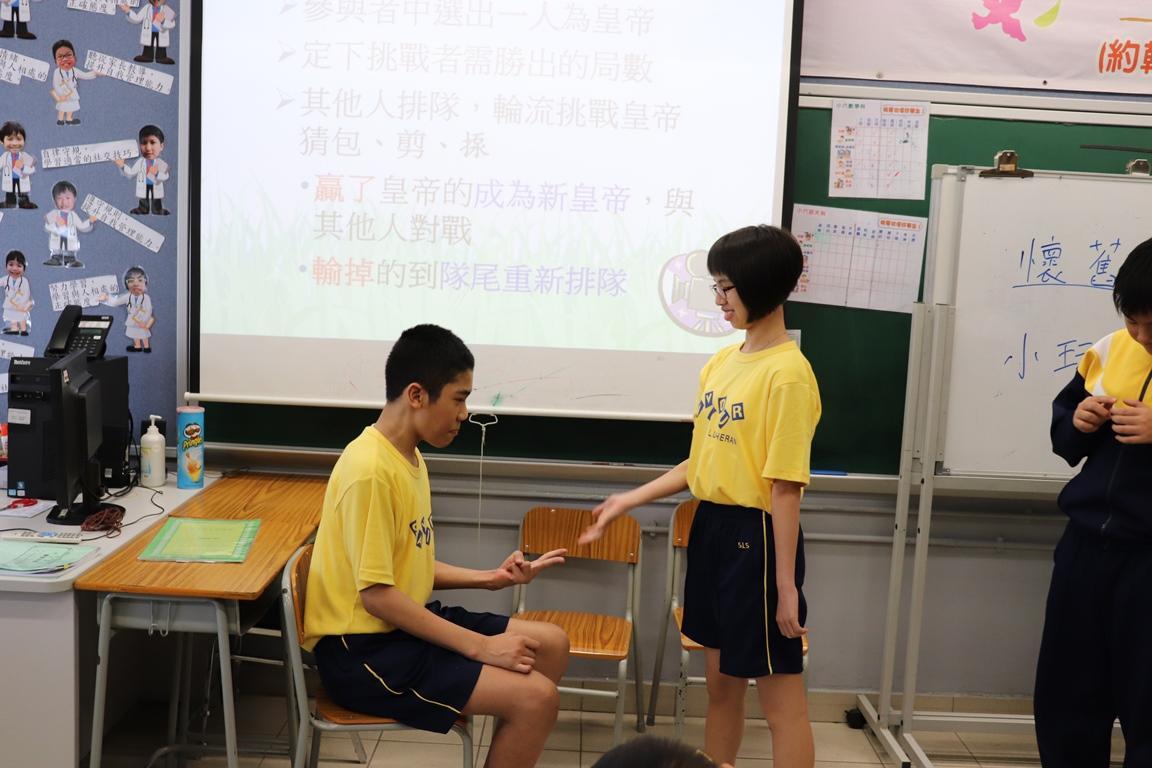 https://www.sls.edu.hk/sites/default/files/2018-19_chuan_tong_xiao_wan_yi_-_cai_huang_di_.jpg