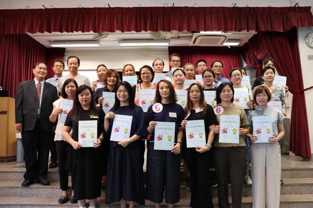 https://www.sls.edu.hk/sites/default/files/5.quan_xiao_jia_chang_can_yu_xue_xiao_huo_dong_jiang_li_ji_hua_ban_jiang_.jpg