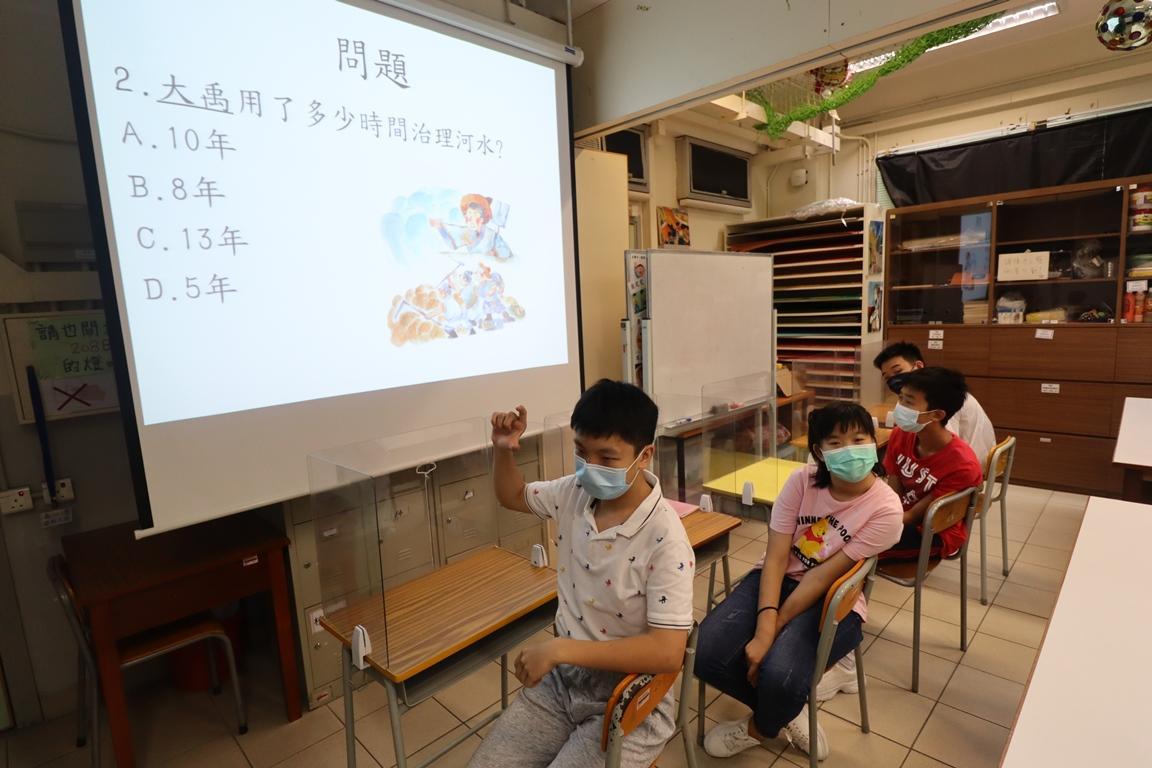 https://www.sls.edu.hk/sites/default/files/6.wo_you_zhuan_xin_xin_shang_gu_shi_suo_yi_shi_da_wen_ti_.jpg