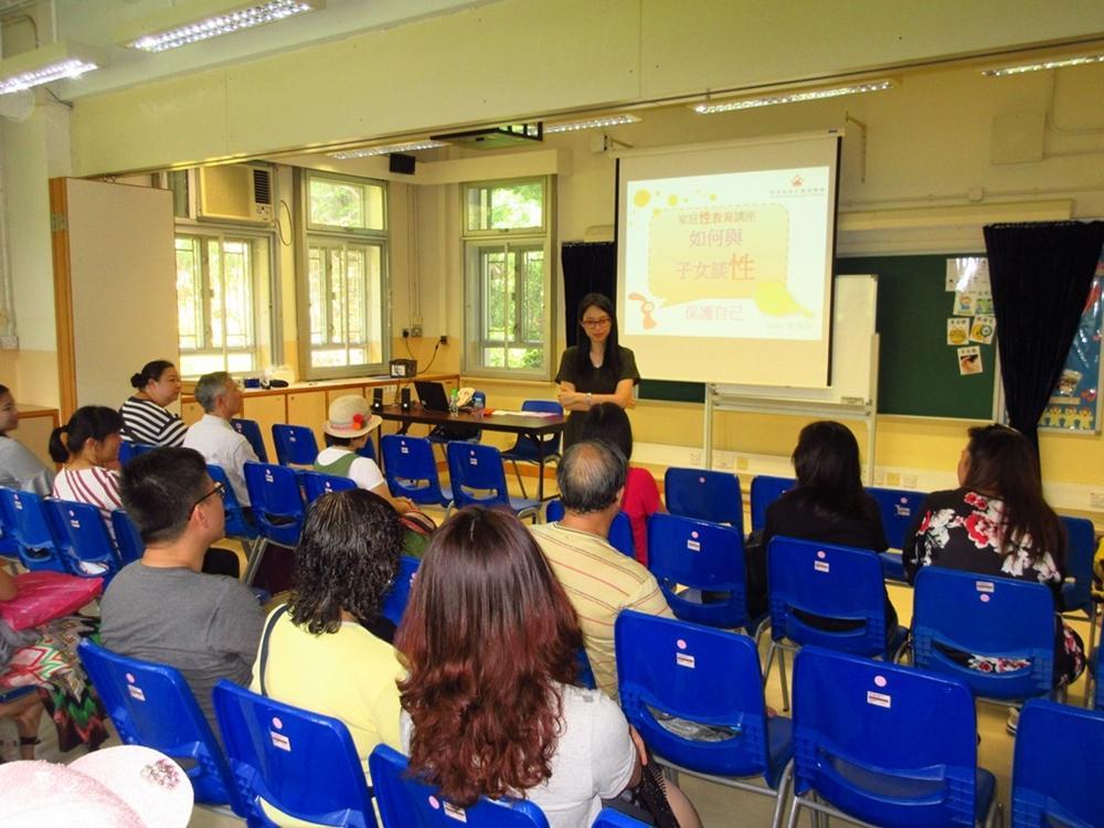 https://www.sls.edu.hk/sites/default/files/7.jia_ji_hui_quan_xiao_jia_chang_xing_jiao_yu_jiang_zuo_.jpg
