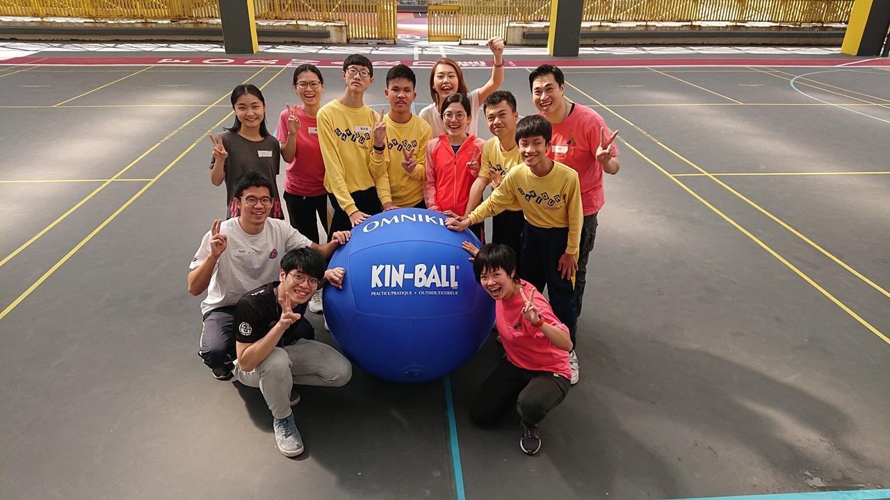 參與新興體育運動健球